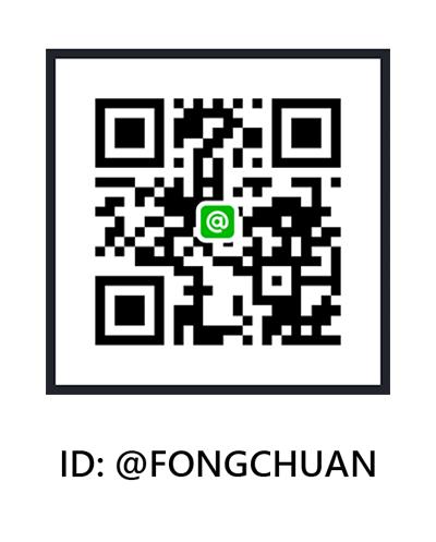 Fong Chuan Machinery LINE